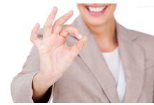 品质管理会议之—事务性的会议及时开