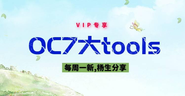 VIP|品质管理工具QC7大手法05