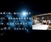 视频|企业文化打造篇8集