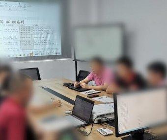 生产计划运作管理会议之—-BOM整理和元器件承认规则