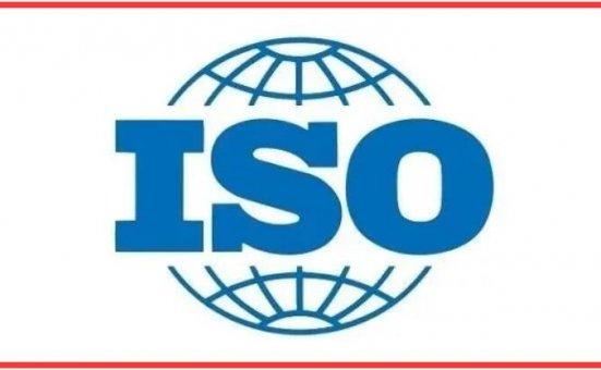 ISO审核前准备资料目录表